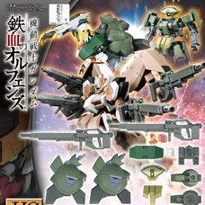 HG 1/144 Gundam: IBO MS Option Set 9