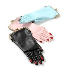 ahcahcum Hand Pouches