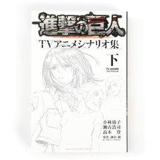 Attack on Titan TV Anime Script: Part Two