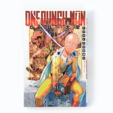 One Punch Man: The Hero Complete Works