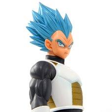 Dragon Ball Super Master Stars Piece: Vegeta