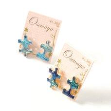 Osewaya Celestial Puzzle Piece Earrings