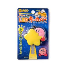 Kirby LED Warp Star Key Cover