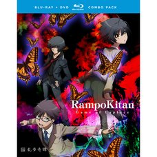 Rampo Kitan: Game of Laplace Complete Series BD/DVD Combo