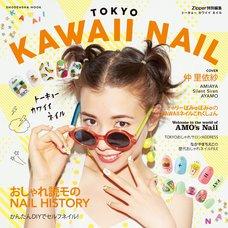 Tokyo Kawaii Nail
