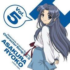 The Melancholy of Haruhi Suzumiya Character Songs Vol. 5: Ryoko Asakura