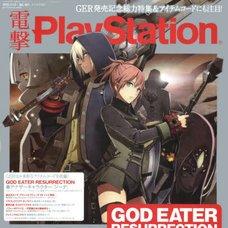 Dengeki PlayStation November 2015, Week 2