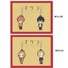 Given Rubber Strap Set