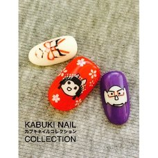Village Vanguard Kabuki Nail Collection