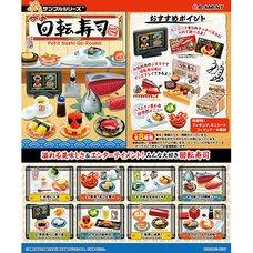 Petit Sushi-Go-Round