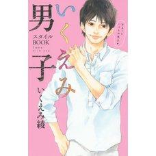 Ikuemi Danshi Style Book: Love With You
