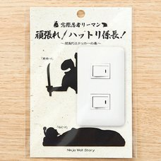 Ninja Story Wall Stickers - Assassin