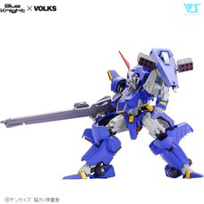 ATM-FX∞ BERSERGA SSS-X 1/24 Scale Plastic Model Kit