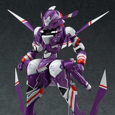 PLAMAX SG-02: Machine Caliber X3752 Striker