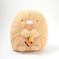 Sumikko Gurashi  - Tonkatsu Plush (Medium)