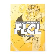 Groundwork of FLCL