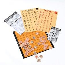 Master Shogi Japanese Chess Set