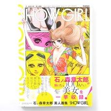 Ishinomori Shotaro Bishoujo Illustration Collection: Show Girls
