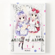 Alice or Alice Vol. 1 Special Package Edition w/ Artwork Collection
