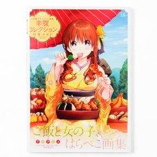 Kofuku Graffiti Art Book: Kofuku Collection