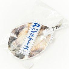 Horse Mackerel Pencil Case