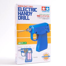 Electric Handy Drill Kit