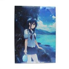 """Eshi 100 Exhibit 05 """"Kaisai"""" A3 Clear Poster"""