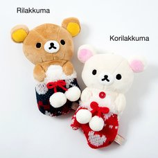 Rilakkuma Knit Dangling Plush Collection
