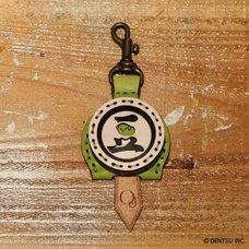OJAGADESIGN Mameshiba Logo Key Cap