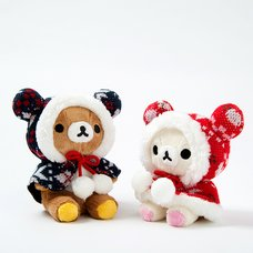 Rilakkuma Knit Plush Collection