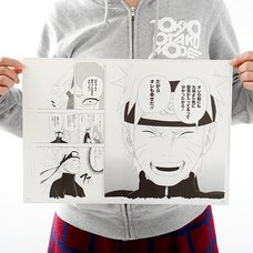 Shonen Jump Reproduction Panel Print: Naruto - A
