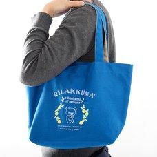 A Basketful of Lemons Rilakkuma Tote Bag