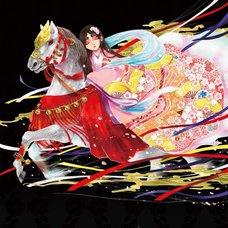 """Sakura Exhibition: Yutaka Hatsushika """"Sakura-Hime"""" Poster"""