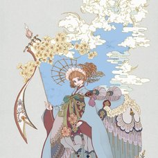 """Sakura Exhibition: ousachi kinu """"She Calls"""" Poster"""