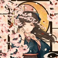 "Sakura Exhibition: kuron ""Sprout"" Poster"