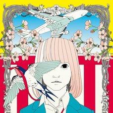 "Sakura Exhibition: maeda ""A Hope"" Poster"