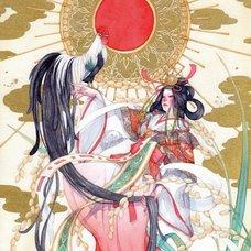 "Sakura Exhibition: syuka ""Sun"" Poster"