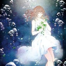 """Sakura Exhibition: Getsumen """"Happiness Be Always in You"""" Poster"""
