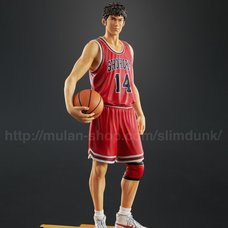 The Spirit Collection of Inoue Takehiko Vol. 6: Slam Dunk - Hisashi Mitsui