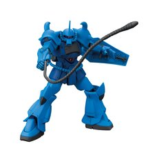 HGUC Mobile Suit Gundam Gouf (Revive)