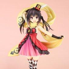 Hatena Illusion Kana Hoshisato 1/7 Scale Figure