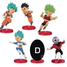 Dragon Ball Super World Collectable Figure Vol. 9