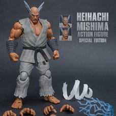 Storm Collectibles Tekken 7 Heihachi Mishima (Special Edition)