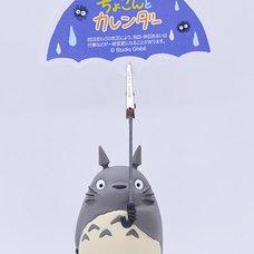 My Neighbor Totoro - Totoro with Umbrella 2017 Calendar