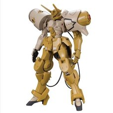 HG Gastima 1/144 Scale Plastic Model Kit | Gundam Reconguista in G