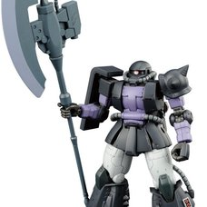 HG Zaku II Ortega Custom 1/144 Scale Plastic Model Kit