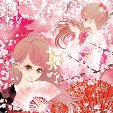 "Sakura Exhibition: minzow ""Glossy & Vivid"" Poster"