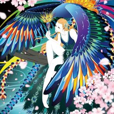 "Sakura Exhibition: YUKARI ""Intimacy"" Poster"