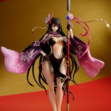 Sengoku Busouki -Muramasa- Goto Matabei 1/8 Scale Figure