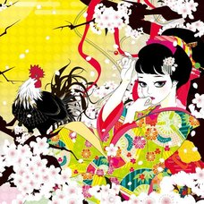 "Sakura Exhibition: uebow ""Just Awake -Evoke-"" Poster Ver. 2"